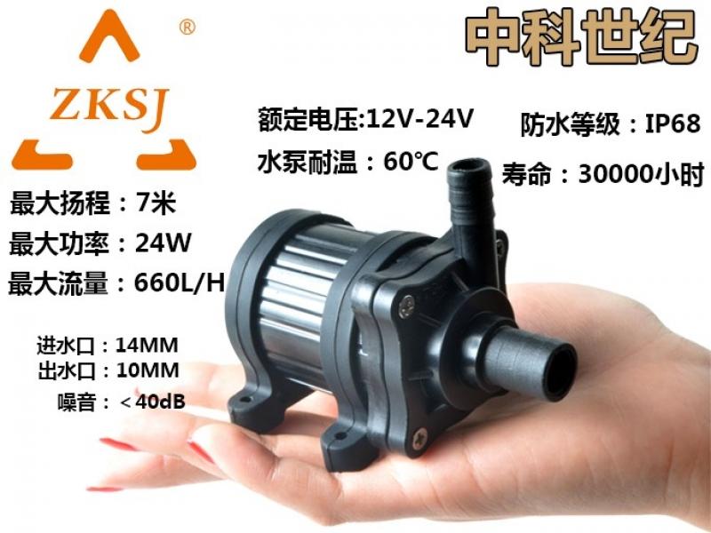 DC40-1直流水泵  医疗器械美容仪器水泵