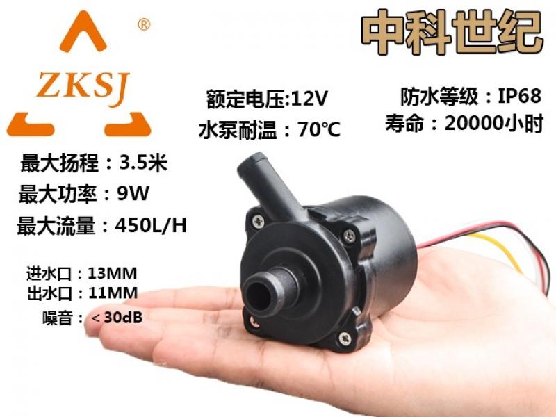 水暖床垫水泵微型直流水泵静音水泵自带保护DC40M