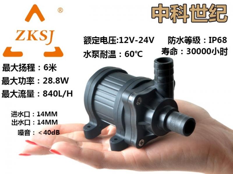 DC40A 微型水泵  微型增压泵微型循环泵咖啡机水泵