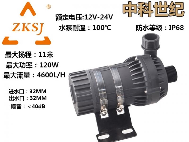 空气能热泵 热水循环泵 热水增压泵 空气能热水器水泵
